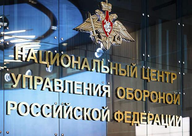 Совместное заявление межведомственных координационных штабов России и Сирии о проблемах возвращения сирийских беженцев и внутренне перемещенных лиц в родные места