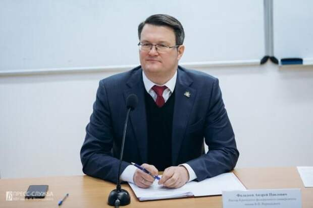 Ректор КФУ прокомментировал инцидент в Таврическом колледже