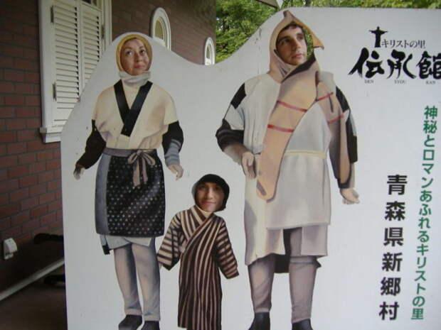 Туристам предлагают сфотографироваться в образах семьи Иисуса.