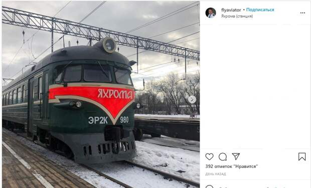Продлено курсирование ретропоезда по Савеловскому направлению