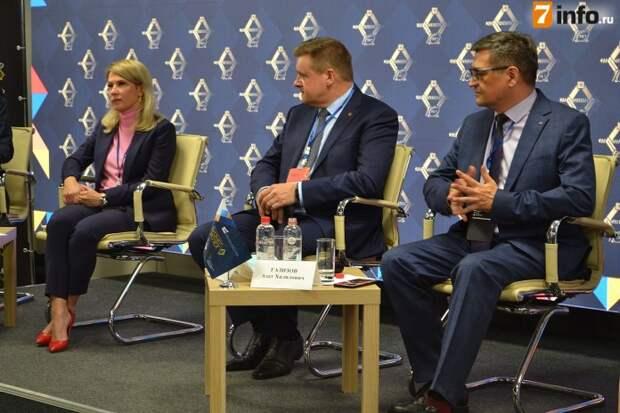 На бизнес-форуме в Рязани обсудили интерактивную инвестиционную карту и меры поддержки бизнеса