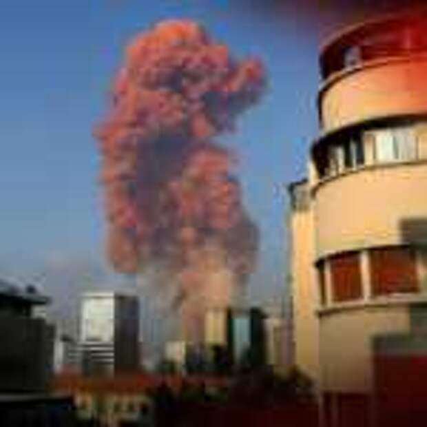 СМИ сообщают о мощнейшем взрыве в Бейруте. Видео