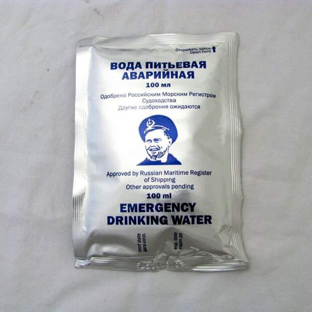 Современный вариант хранения воды в НЗ моряков. /Фото: militarysale.ru