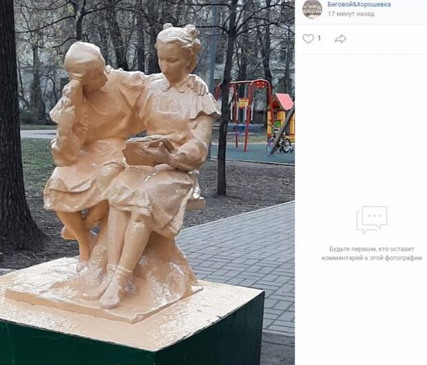Фото дня: Пенсионерке в Хорошевке вернули нос