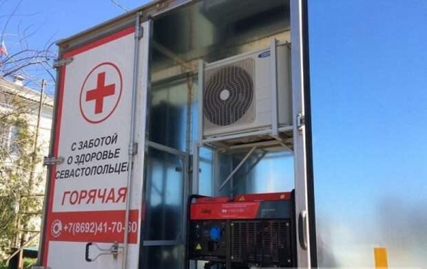 «Мобильный медцентр» Евгения Кабанова бесплатно обследовал около 1000 человек в селах гарнизона «Бельбек»