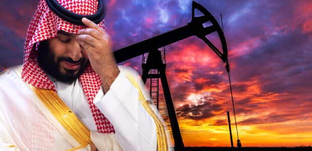Почему Саудовская Аравия рвет на голове волосы после сделки ОПЕК+