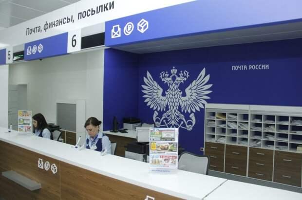 Главный офис «Почты России» переедет в бизнес-центр у «Динамо»