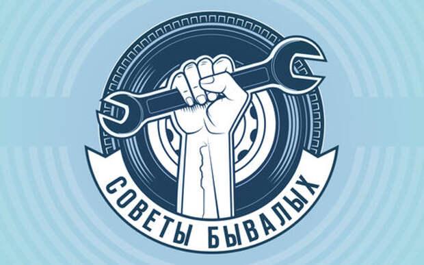 Как с помощью магнита сэкономить 1700 рублей — простой совет