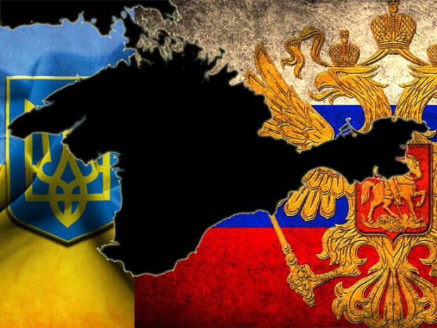 США поддержали Киев в «крымском вопросе»