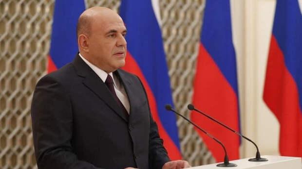 Мишустин против запрета россиянам выезжать за границу