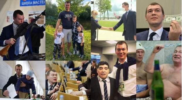 """Руки прочь от Дегтярева, Хабаровск: отца 4 детей, и """"эпатажные"""" законопроекты он продвигал не зря"""