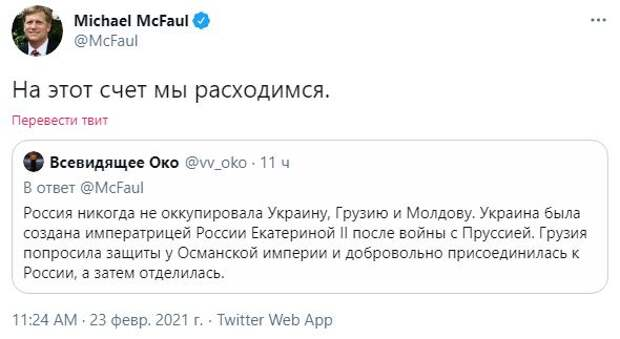 Макфол = Псаки 2.0