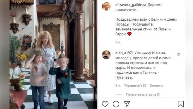 Фанаты поделились архивным видео с марширующими близнецами Аллы Пугачевой