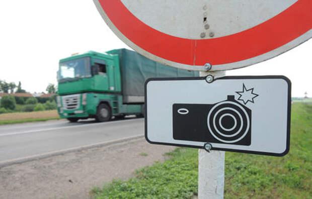 Раскрыты адреса новых дорожных камер