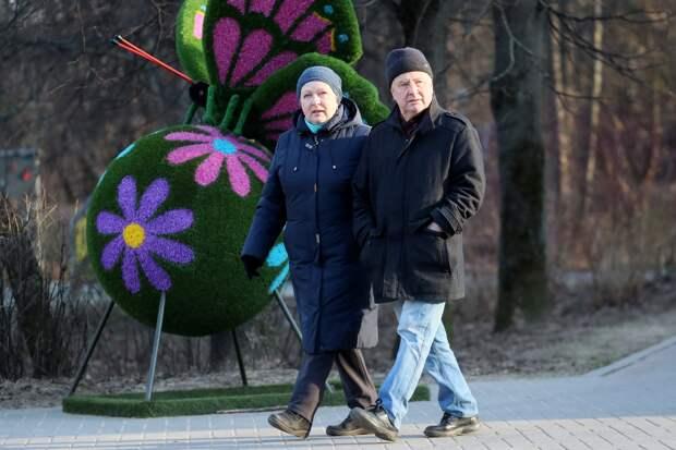 Международный день бабушек и дедушек отмечает Россия