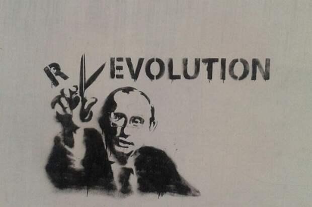 Почему в России невозможна «революция сверху»?