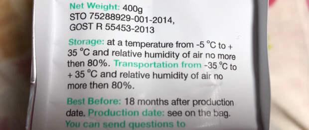 Нашла 3 ошибки в переводе на упаковках товаров, которые не заметили производители