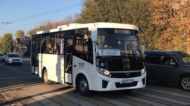 Центр Ростова свяжут сКаратаево автобусными маршрутами