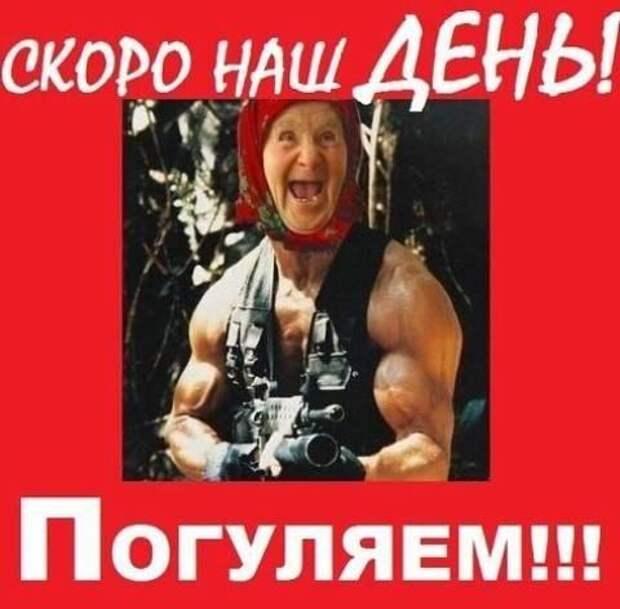 Украинские ученые подсчитали возраст Вселенной...