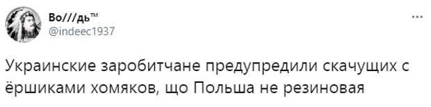 Никаких планов интеграции Крыма тоже не было. А потом раз – и появились