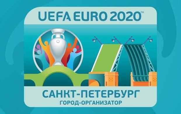 Владимир Путин подписал указ об усилении мер безопасности на время ЕВРО2020 в Петербурге
