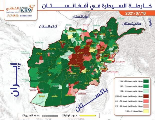 Талибан захватывает Афганистан