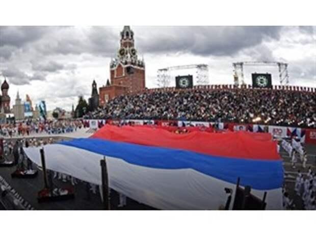 Бремя государственного достоинства: О приверженности русских государственному способу существования