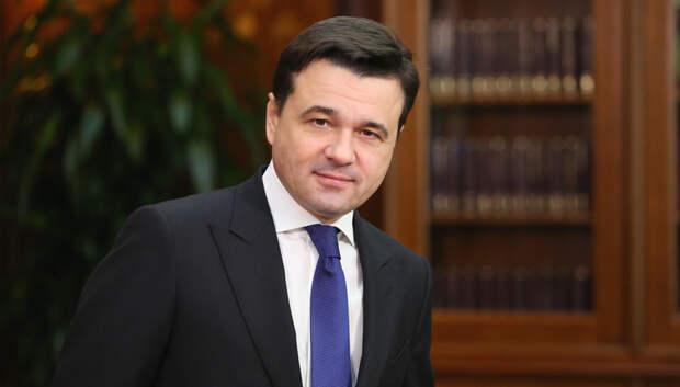 Воробьев поздравил жителей Московской области с Днем защитника Отечества