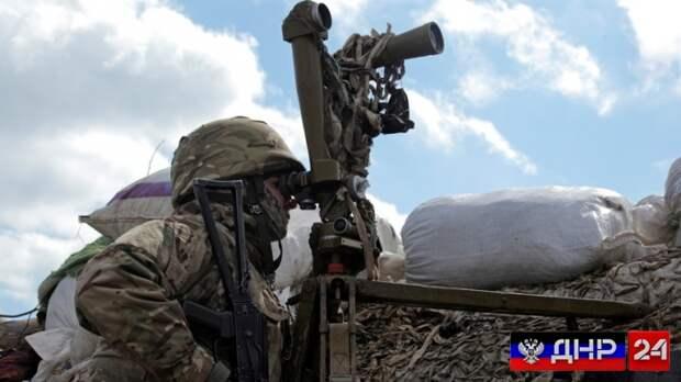 В результате минометного обстрела погиб защитник ДНР