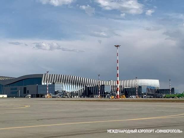 В аэропорту Симферополя построили очистные сооружения