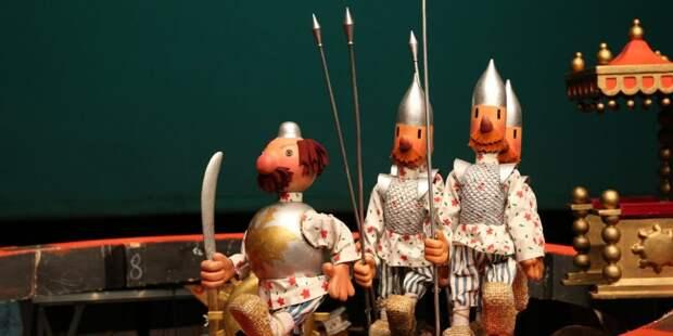 В Митине пройдет урок по созданию театральных игрушек