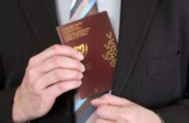 Власти Кипра проверят тех, кто «купил» гражданство