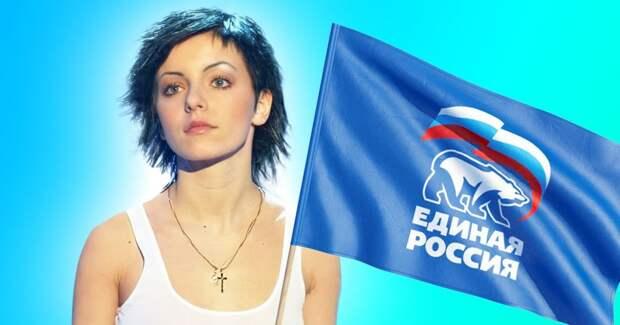 Экс-солистка «Тату» Юлия Волкова идет на выборы в Госдуму