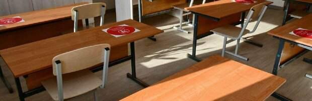 Актау стал «лидером» региона по количеству заболевших КВИ школьников