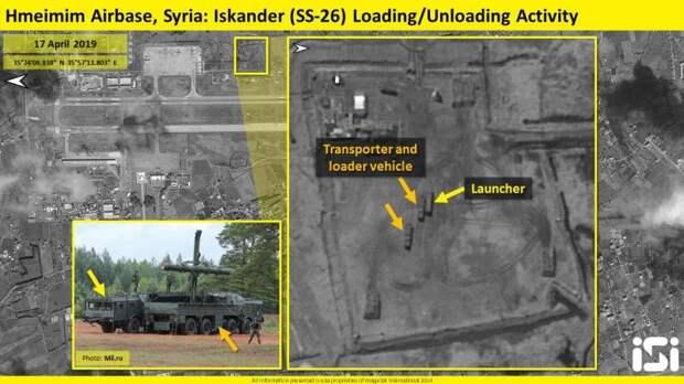 Удар по боевикам: Россия задействовала «Искандер-М» в Сирии