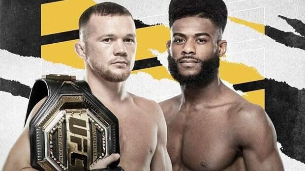 Беспощадный русский защищает чемпионский пояс UFC. Все о бое Петр Ян - Алджамейн Стерлинг