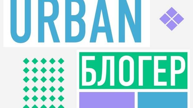 Крымские блогеры помогут в благоустройстве городов