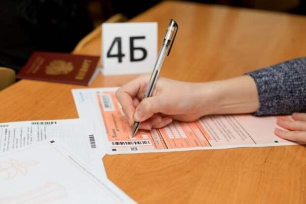 Отменить ЕГЭ могут в России, сообщили в Госдуме