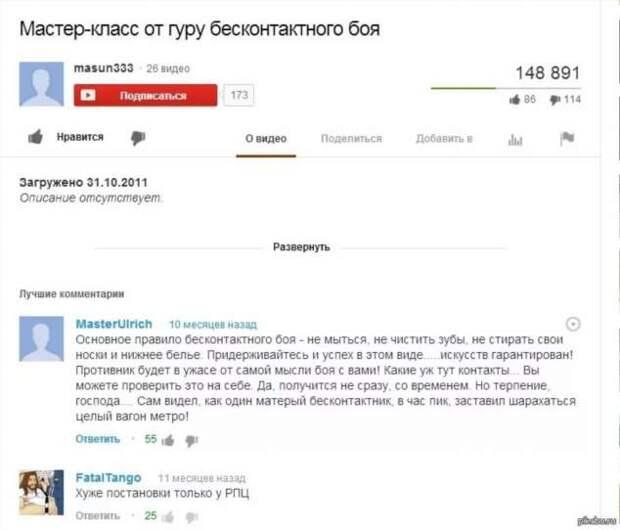Смешные комментарии. Подборка chert-poberi-kom-chert-poberi-kom-22551017092020-9 картинка chert-poberi-kom-22551017092020-9