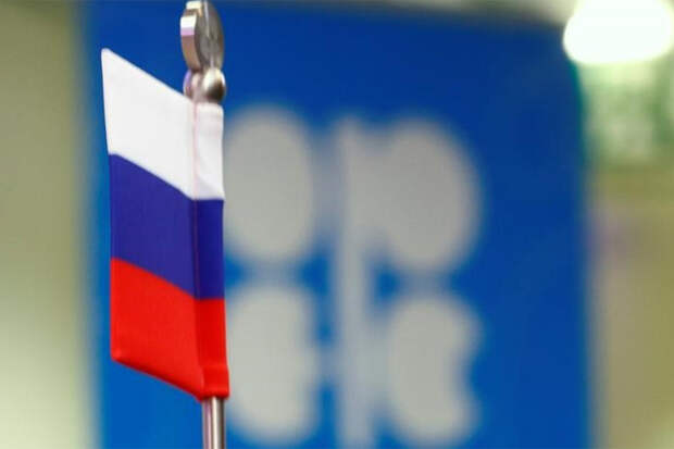Россия в июне вновь перевыполнила сделку ОПЕК+