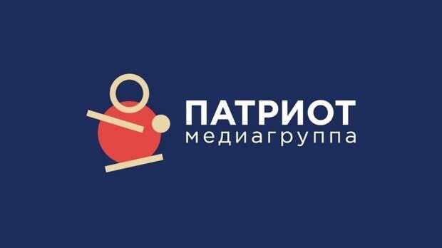 """Оренбургский новостной портал присоединился к партнерам Медиагруппы """"Патриот"""""""