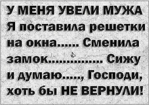 В pеке утонул пьяный. Милиционеp пишет: ``Акт об утопании``...