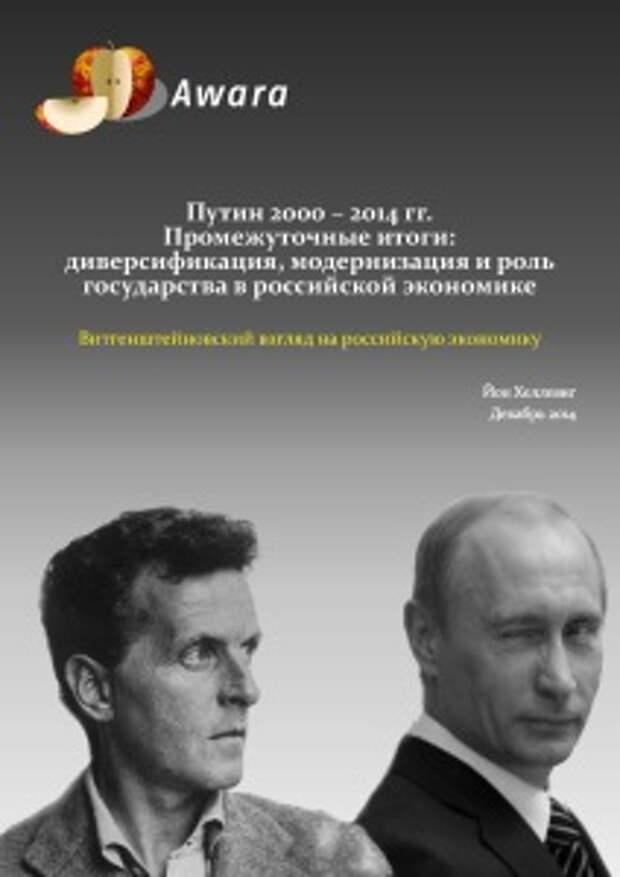 Cover_Rus