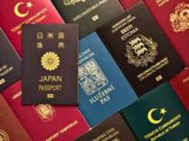 Пять самых ценных паспортов для путешествий в 2021-м году