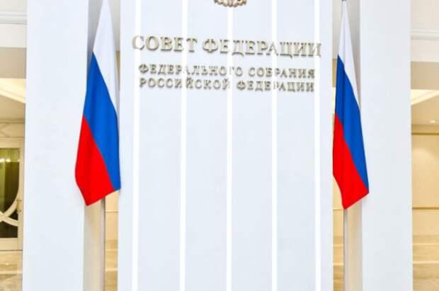 РИА Новости: Совфед поддержал денонсацию Договора по открытому небу