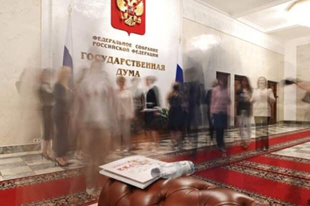 В Госдуме оценили предложение отменить МРОТ фразой «зачем нам этим заниматься?»