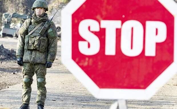 Слово «Стоп» на русском хорошо понимают армяне и азербайджанцы