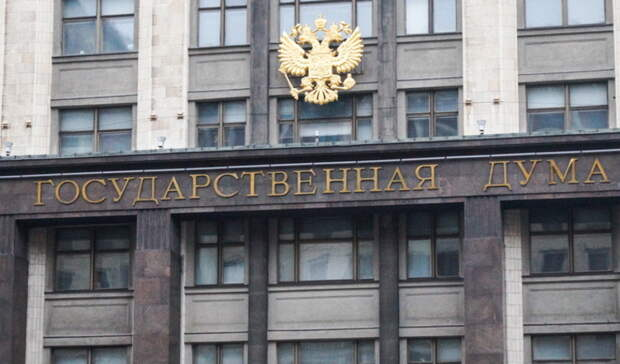 NewsNN подготовил обзор выборов в Госдуму по Нижегородской области в 2021 году