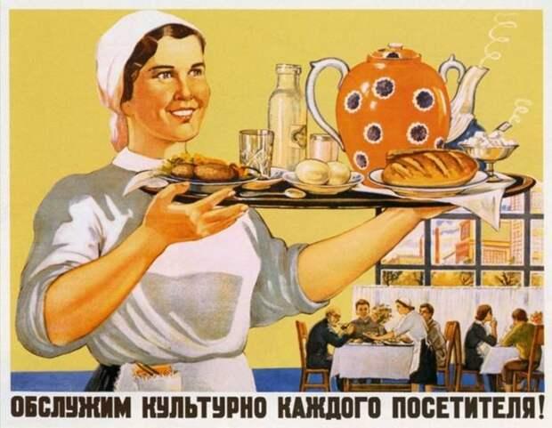 Традиции питания, которые достались нам из советского прошлого