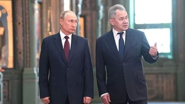 """""""Россия в Сирии себя ведёт как-то не так"""": Шойгу объяснил стратегию Путина, переигравшего США"""